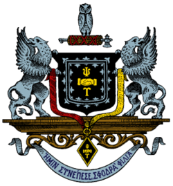 Psi Upsilon Coat of Arms.png