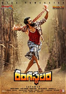 <i>Rangasthalam</i> 2018 period action film directed by Sukumar