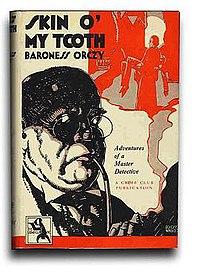 cover of the 1928 1st edition