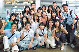 2007 South Korean hostage crisis in Afghanistan - Korean hostages photo taken before boarding the plane to Afghanistan