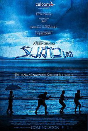 Sumolah - Sumolah teaser poster