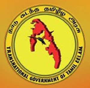 Government in exile - Image: TGTE Logo