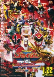 Tensou Sentai Goseiger: Epic on the Movie - WikiVividly