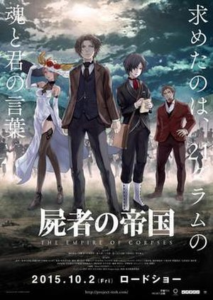 The Empire of Corpses - Promotional poster.
