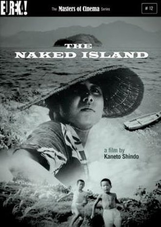 The Naked Island - Image: The Naked Island Film Poster
