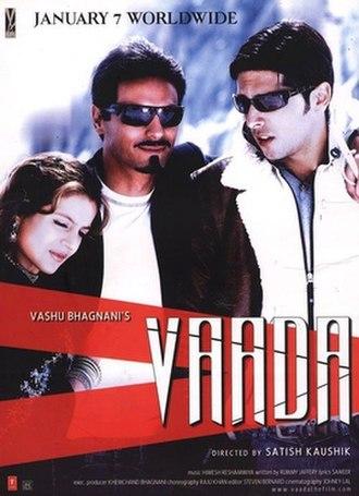 Vaada (film) - Theatrical Poster