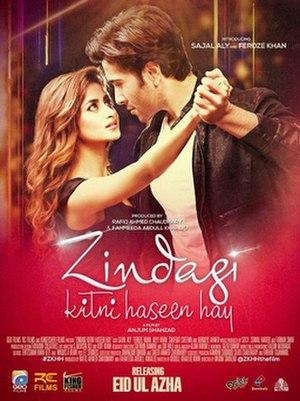 Zindagi Kitni Haseen Hay - Theatrical release poster