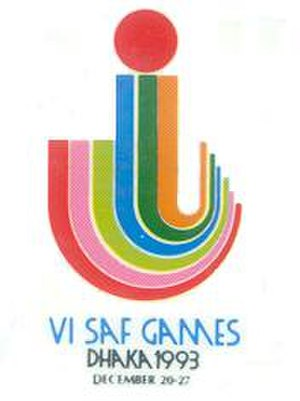 1993 South Asian Games - Image: 1993 South Asian Games logo