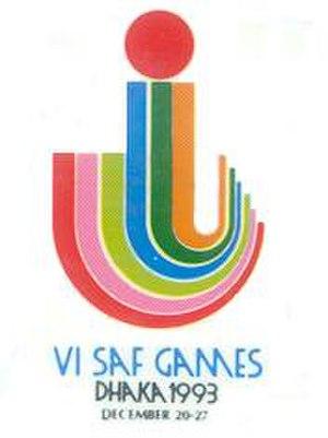 1993 South Asian Games - Image: 1993 South Asian Games logo