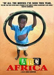 A film poster for ABC Africa, a UN commissioned documentary about programmes assisting orphans in Uganda.
