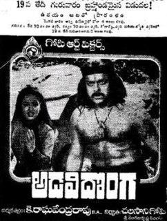 <i>Adavi Donga</i> 1985 film