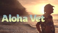 Aloha vet wikipedia the free encyclopedia