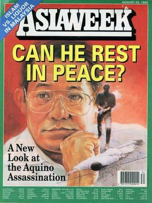 Asiaweek - cover August 25 1993
