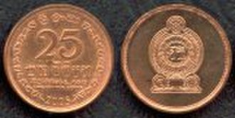 Sri Lankan rupee - Image: Bc 0035 25c 2005