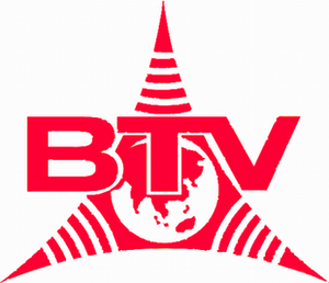 Beijing Media Network - Former logo of Beijing Television (up until 2008)