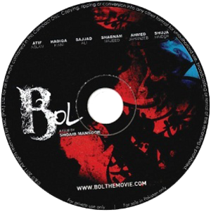Bol (film) - Image: Bol (soundtrack)