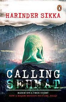 Calling Sehmat – Harinder Sikka