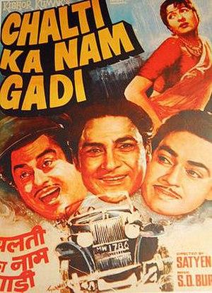 pehchan hindi movie 1993 download 38