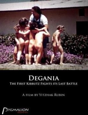 Degania: The First Kibbutz Fights Its Last Battle - Film poster