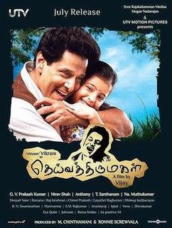 <i>Deiva Thirumagal</i> 2011 film by A. L. Vijay