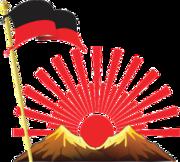 Dravida Munnetra Kazhagam logo.png