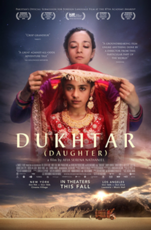 Dukhtar - Theatrical release poster