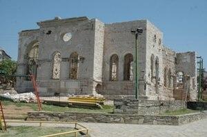 Evrenos - The Tomb of Evrenos in Giannitsa, Greece (before restoration).