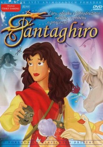 Fantaghirò (TV series) - Czech DVD cover of the animated film.
