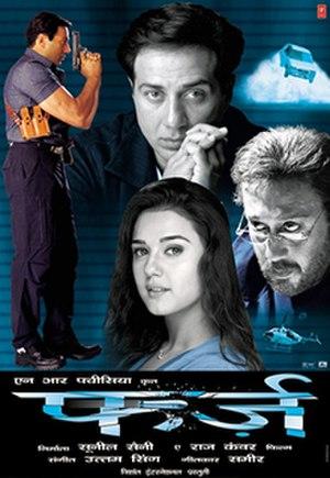 Farz (2001 film) - Image: Farz 2001