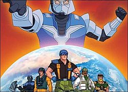 G.I. Joe Series 2 Season 1.jpg