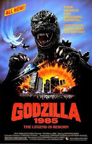 Godzilla 1985 - Theatrical release poster