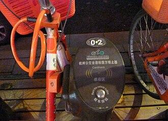 Hangzhou Public Bicycle - Bike release/lock panels
