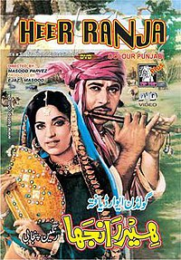 Image Result For Movie Songs In