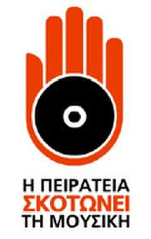 "IFPI Greece - 2005 version of the ""Piracy kills music"" logo"