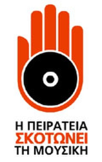 "IFPI Greece - 2005 version of the ""Piracy kills music"" logo"