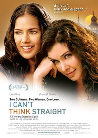 I Can't Think Straight - North American theatrical release poster
