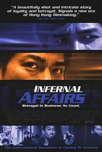 Infernal Affairs - American poster