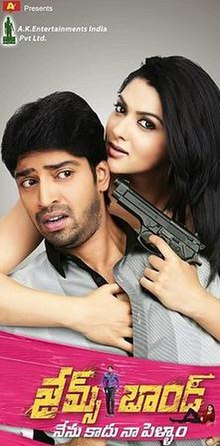 Sai Kishore Macha Hindi Dubbed 2015