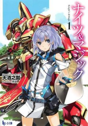 Knight's & Magic - The cover of the first light novel volume.