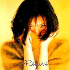 Listen Without Prejudice (Regine Velasquez album) - Image: Listenwithoutprejudi ceasiacover