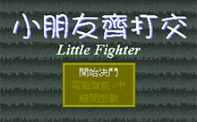 little fighter 3 turbo + download link