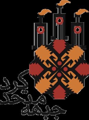 Kurdish United Front - Image: Logo of the Kurdish United Front