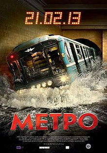 Metro (2013) – Hindi Dubbed