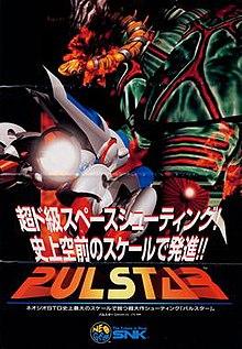 Pulstar (video game) - Wikipedia