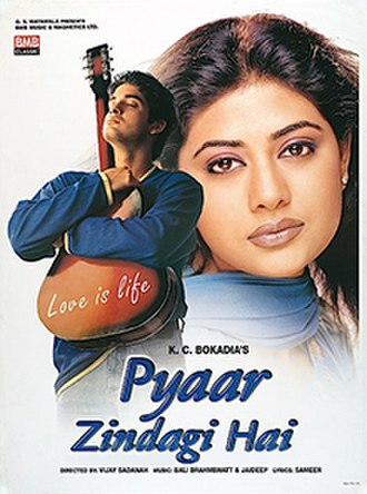 Pyaar Zindagi Hai - Theatrical release poster