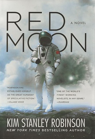 Red Moon (novel) - Image: Red Moon (novel) book cover