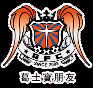 Sai Kung Friends FC