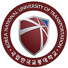 Seal for the Korea National University of Transportation.jpg