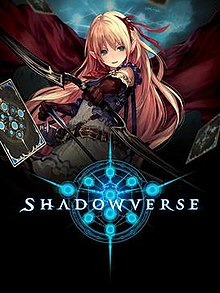 Shadowverse.jpg