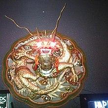 Steroids (Crouching Tiger Hidden Gabber Megamix) - Wikipedia